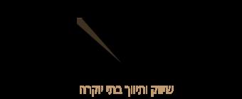 נדלן לוגו